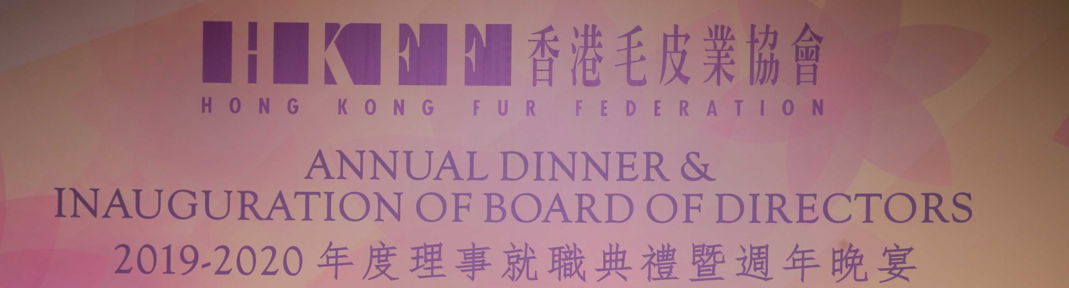 New Chairman For Hong Kong Fur Federation